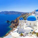 Magistarske stipendije u Grčkoj