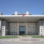 Stipendije univerziteta u Pekingu