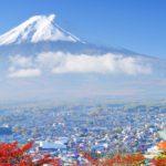 Stipendije za studiranje u Japanu