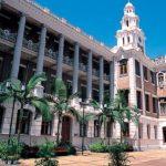 Deset stipendija za Univerzitet Hong Kong