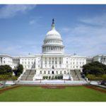 Emerging Global Leader stipendije u Vašingtonu