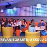 Ljetnja škola stranih jezika za srednjoškolce