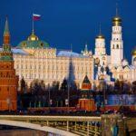 Stipendijski program Vlade Ruske Federacije