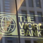 Program za mlade profesionalce u Svjetskoj banci