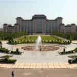 San Qin stipendije za studiranje u Kini