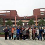 Stipendije na Univerzitetu Guangdong