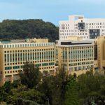 Master stipendije na Hong Kong Baptist univerzitetu