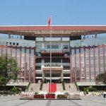 Master stipendije u kompjuterskim naukama Jinan univerziteta
