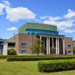Doktorske stipendije u oblasti inžinjeringa u Japanu